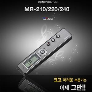 [MR-220(2GB)] PCM원음녹음 강의회의 어학학습 영어회화 디지털음성 휴대폰 전화통화 계약소송  보이스레코더