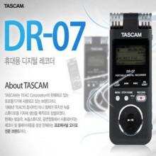 일본 [DR-07(2GB)] 핸디레코더 성악성우 색소폰 피아노 기타 악기연주녹음 디지털고음질 뮤지션 방송인 공연장 전문가레코더