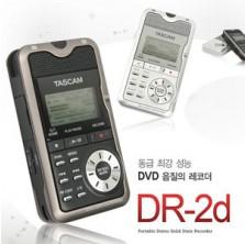 [DR-2d(2GB)] 블랙◀타스컴전문핸디레코더 리모컨지원 성악성우 색소폰 피아노 공연장 악기연주녹음 듀얼레코딩 뮤지션 방송인 전문가레코더