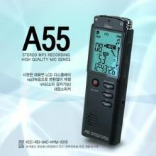 [A55(4GB)] 어학학습 영어회화 강의회의 대화면LCD 소형녹음기 녹음 보이스레코더