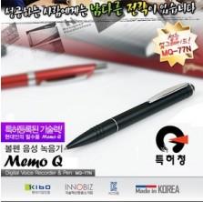 [MQ-77N(256MB)] 간편조작 IC방식 ALC리모콘 디지털 음성보이스펜 강의회의 어학학습 영어회화  볼펜녹음기