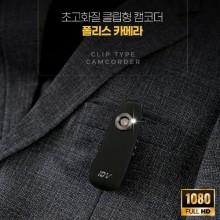RD-6200(16GB) 히든캠코더 초소형캠코더 카메라
